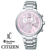 CITIZEN 星辰 光動能輕盈全鈦帶粉紅三眼女錶・FB1330-55W・公司貨・藍寶石水晶鏡面 高雄名人鐘錶