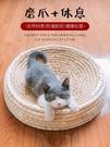 貓抓板貓窩編織耐磨玩具貓咪用品貓碗磨爪器貓抓盆貓爪板圓形抓墊 LX