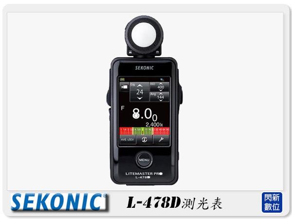 SEKONIC L-478D 攝影/電影測光表(觸控螢幕)【分期0利率,免運費】(L 478D,L478D,公司貨)