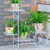 花架多層鐵藝花架子室內特價客廳陽臺落地式綠蘿花盆架子 st585『寶貝兒童裝』