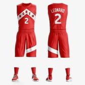 猛龍倫納德球衣2019季后賽奪冠版球服2號萊昂納德籃球服全身