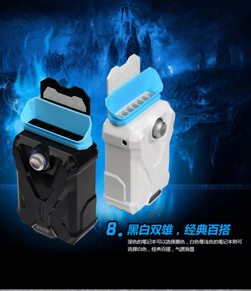 ICE COOREL(酷睿),筆電散熱風扇,(黑色),13~17吋適用,電競筆電散熱風扇。