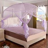 蒙古包蚊帳三開門1.8米 加高加密1.5雙人家用1.2床上下鋪·Ifashion IGO