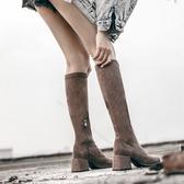 不過膝長靴秋冬中筒靴女免運新款小個子粗跟彈力高跟顯瘦腿高筒靴