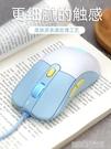 達爾優牧馬人cm615白藍游戲有線滑鼠機械電競有線台式筆記本電腦吃雞辦公專用