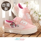 女童鞋 台灣製迪士尼米妮正版新潮帆布鞋 魔法Baby