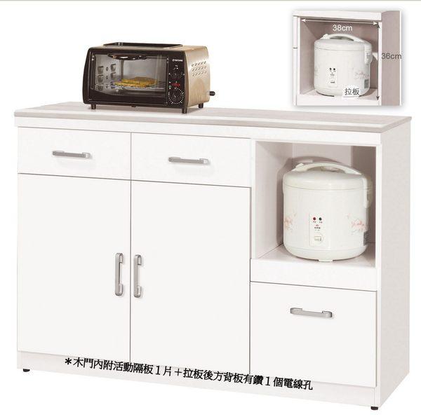 【南洋風休閒傢俱】組合櫃系列 -咖啡 收納  展示櫥櫃  祖迪石面4尺白色碗碟櫃 (JH933-5)