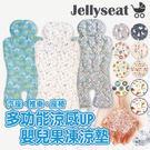 韓國 Jellyseat 多功能嬰兒涼感...