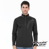 PolarStar 男 麻花吸排立領長袖衣『黑色』P19253 上衣 男版 休閒 戶外 登山 吸濕排汗 透氣