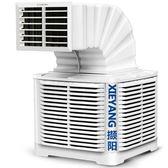 工業冷風機大型水空調水冷扇工廠房用養殖環保單冷制冷氣風扇  IGO