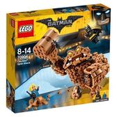 LEGO 樂高 Batman Movie Clayface Splat Attack 70904