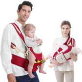 嬰兒背帶新生兒寶寶前橫抱式小孩抱娃神器腰凳坐登多功能四季通用