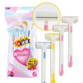 日本 KAI 貝印 Pretty女用得體刀 3入 ◆86小舖 ◆
