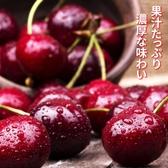 【果之蔬-全省免運】紐西蘭28mm牽牛花櫻桃X1盒(2kg±10%含盒重/盒)
