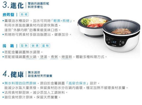 TATUNG大同 複合料理無水鍋  TSB-3016EA