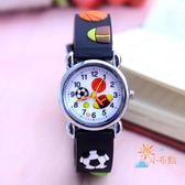 售完即止-兒童手錶可愛卡通小男孩手錶活防水石英腕錶幼童潮流電子錶11-28(庫存清出T)
