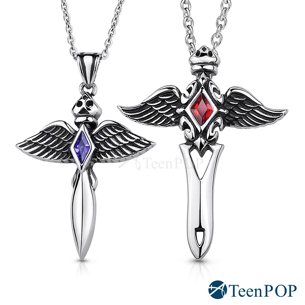 情侶對鍊 ATeenPOP 珠寶白鋼項鍊 情劍戀侶 十字架 送刻字 *單個價格*