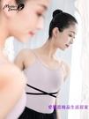 藝考吊帶體操服女成人舞蹈服形體服連體基訓服芭蕾舞練功服