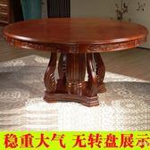 餐桌實木圓形餐桌椅組合橡木圓桌餐桌帶轉盤10人家用簡約現代吃飯桌子WY【百貨週年慶】