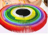 多米諾骨牌600個兒童成人智力積木玩具