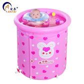 嬰兒游泳池 嬰幼兒童充氣支架加厚保溫家用寶寶游泳池游泳桶BLNZ 免運