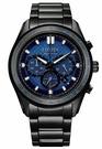 【分期0利率】星辰錶 CITIZEN 光動能 藍寶石水晶鏡面 43mm 原廠公司貨 CA4459-85L