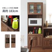 餐櫃 上下櫃 餐廚櫃 廚房架 廚房收納【N0064】復古雙層180cm高窄廚房櫃(胡桃) 完美主義