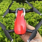 無人機高清專業超長續航折疊遙控飛機玩具兒童智慧迷你飛行器LX曼莎時尚