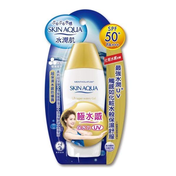 曼秀雷敦 水潤肌超保濕水感防曬露 80g