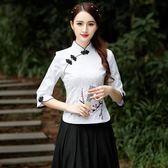 【熊貓】經典民國風女裝旗袍套裝中袖唐裝女復古旗袍