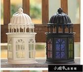 蠟燭台簡約復古鐵藝風燈白色城堡蠟燭台田園裝飾燈婚慶結婚擺【全館免運】
