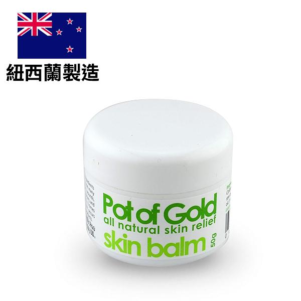 紐西蘭 Pot Of Gold 黃金膏 50g 兒童/成人 兩款可選 蜂蠟膏 萬用膏【小紅帽美妝】