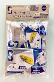 【震撼精品百貨】Shin Kan Sen 新幹線~三麗鷗新幹線隨身包面紙(2入)-銀#65428