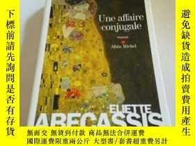 二手書博民逛書店une罕見affaire conjugale(外文)Y21282