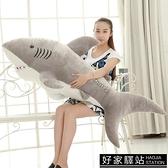 鯊魚毛絨玩具可愛大號娃娃公仔床上抱著睡覺長條枕抱枕男生款玩偶