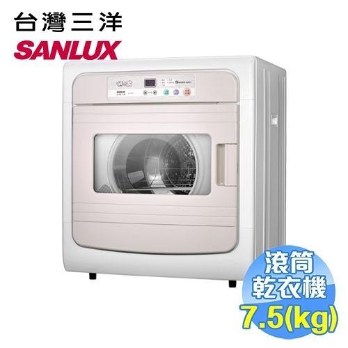 台灣三洋 SANLUX 7.5公斤電子式乾衣機 SD-88U