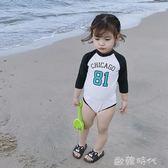 兒童泳衣女孩連身長袖防曬女童可愛游泳衣韓版小孩洋氣小寶寶泳裝  ◣歐韓時代◥