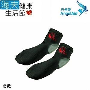 海夫 天使愛 全尺寸 足跟保濕襪 女款 5包裝(FC-MRS-006)