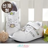 女童鞋 台灣製角落小夥伴正版運動休閒鞋 魔法Baby~sa19229