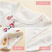 嬰兒連身衣短袖薄款