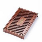 家用功夫茶具配件儲水排水實木茶盤小號竹茶海茶臺大號茶托盤【叢林之家】