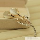 貓眼韓國高檔水晶胸針女優雅領扣飾品衣領夾胸花別針絲巾扣  雙12購物節