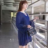 Poly Lulu Mua!純色拼接蕾絲袖交叉洋裝-藍【92290142】