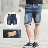 短褲 側面小皮標霧感刷色牛仔短褲【NB0235J】