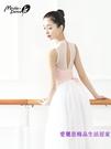 小立領波點體操服成人女舞蹈形體服連體基訓服芭蕾舞練功服