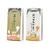 日本柴犬柚子香入浴劑(20gx5包入) 款式可選【小三美日】泡湯包