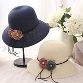 草帽-防曬韓版時尚珍珠花朵女漁夫帽8色73rp122[時尚巴黎]