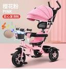 兒童三輪車腳踏車手推車