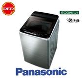 國際 Panasonic 12公斤變頻洗衣機 NA-V120EBS-S 不銹鋼 公司貨