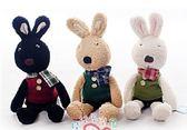 娃娃屋樂園~Le Sucre法國兔砂糖兔(格子圍巾款)90cm990元另有30cm45cm60cm120cm